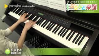 使用した楽譜はコチラ http://www.print-gakufu.com/score/detail/76977...