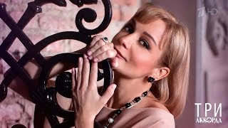 Еще не поздно- Татьяна Буланова (Live)
