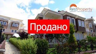 видео Недвижимость на берегу моря