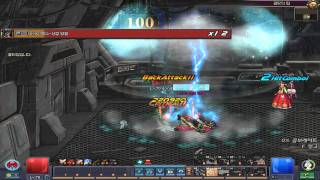 (DNF) Tower of despair 100th floor - luncher(W)