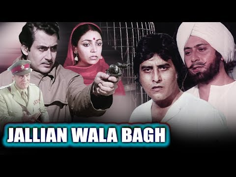 Jallianwala Bagh | Full Movie | Vinod Khanna Hindi Action Movie | Shabana Azmi