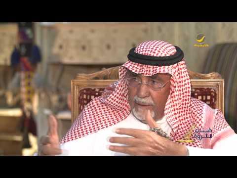 رجل الأعمال صالح البازعي ضيف برنامج صناع الثروة مع صالح الثبيتي