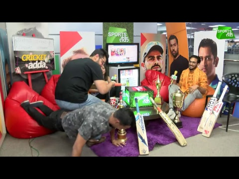 IPL 2018: #CricketADDA | Dhoni's CSK vs Kane's Hyderabad | Sports tak