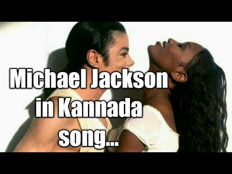 Kuladalli Keel Yavudo Song In.. Mical Jackson