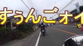 【モトブログ】#04日光いろは坂に行ってきた【問屋】 thumbnail