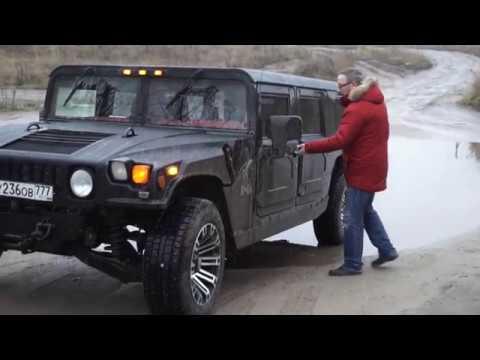 Hummer H1 - отставной американский вояка в России