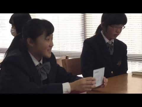 アクティブラーニングパターンランゲージ【取手聖徳女子】