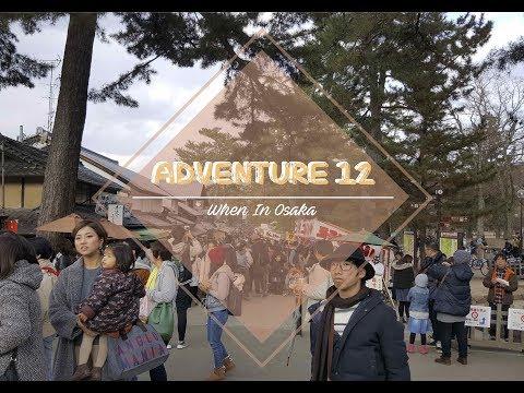 [HA • HA] STORY 13 - When In Osaka