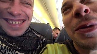 Отличный перелет в Египет из Херсона Туроператор Join Up