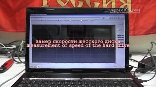 видео Тормозит ноутбук - Lenovo