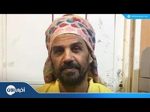 حكم بإعدام نائب البغدادي زعيم داعش بالعراق  - 17:55-2018 / 9 / 19