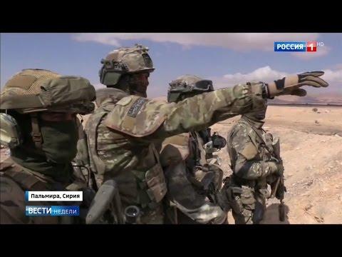 Palmira - Gli Spetsnaz russi in azione
