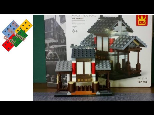 WANGE Architecture No. 2319 - Chinesische Brauerei (The Brewery) + Aufbau - Stop Motion