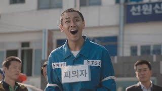 真实事件改编的韩国犯罪电影,因太过真实,上映前遭受害者家属抵制,警察和变态斗智斗勇