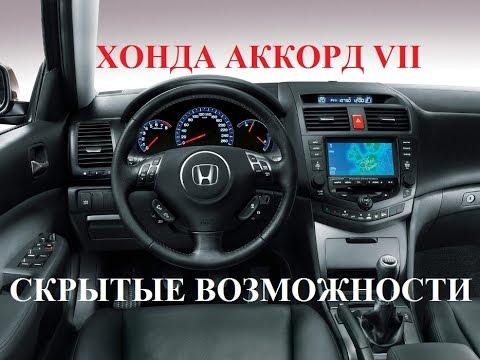В продаже эмблемы в томске. База автозапчастей для легковых и грузовых авто. Тюнинг, замена, цена на логотип в томске.