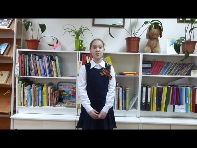 Изображение предпросмотра прочтения – АнгелинаСавина читает произведение «Жди меня иявернусь…» К.М.Симонова