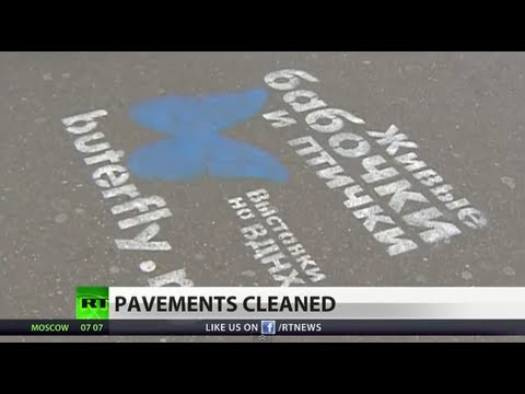 Ads on Moscow pavements to be banned