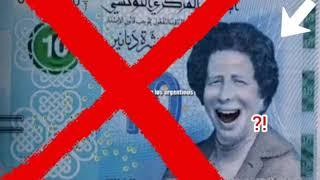رد على الفيديو المسئ لصورة الدكتورة توحيدة بن الشيخ ورمزيتها بالعملة التونسية