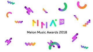 Melon Music Awards 2018 Teaser (2018 멜론뮤직어워드 티저)