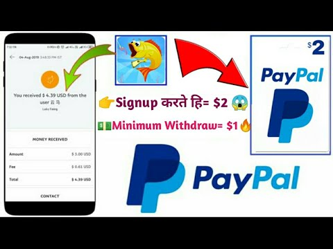 🤑Make Money $2 Free PayPal Cash|Paypal Earning App 2020 || Play Game Earn Paylal Cash ||Syt tech