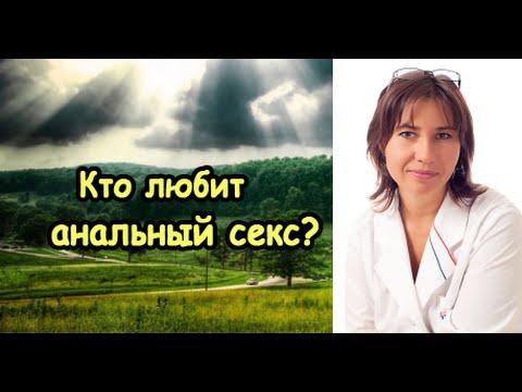 секс знакомства для анальный г. новосибирск