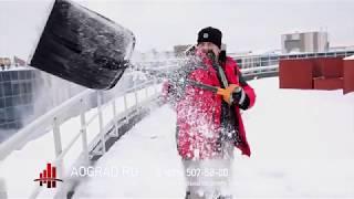 видео чистка снега с крыши цена