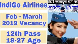 Video de indigo air hostess job vacancy indigo airlines recruiting