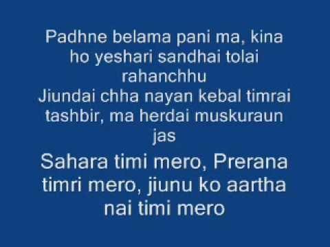 Aastha-'Harpal' Lyrics