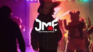 Trip Fur 2018 at JMoF