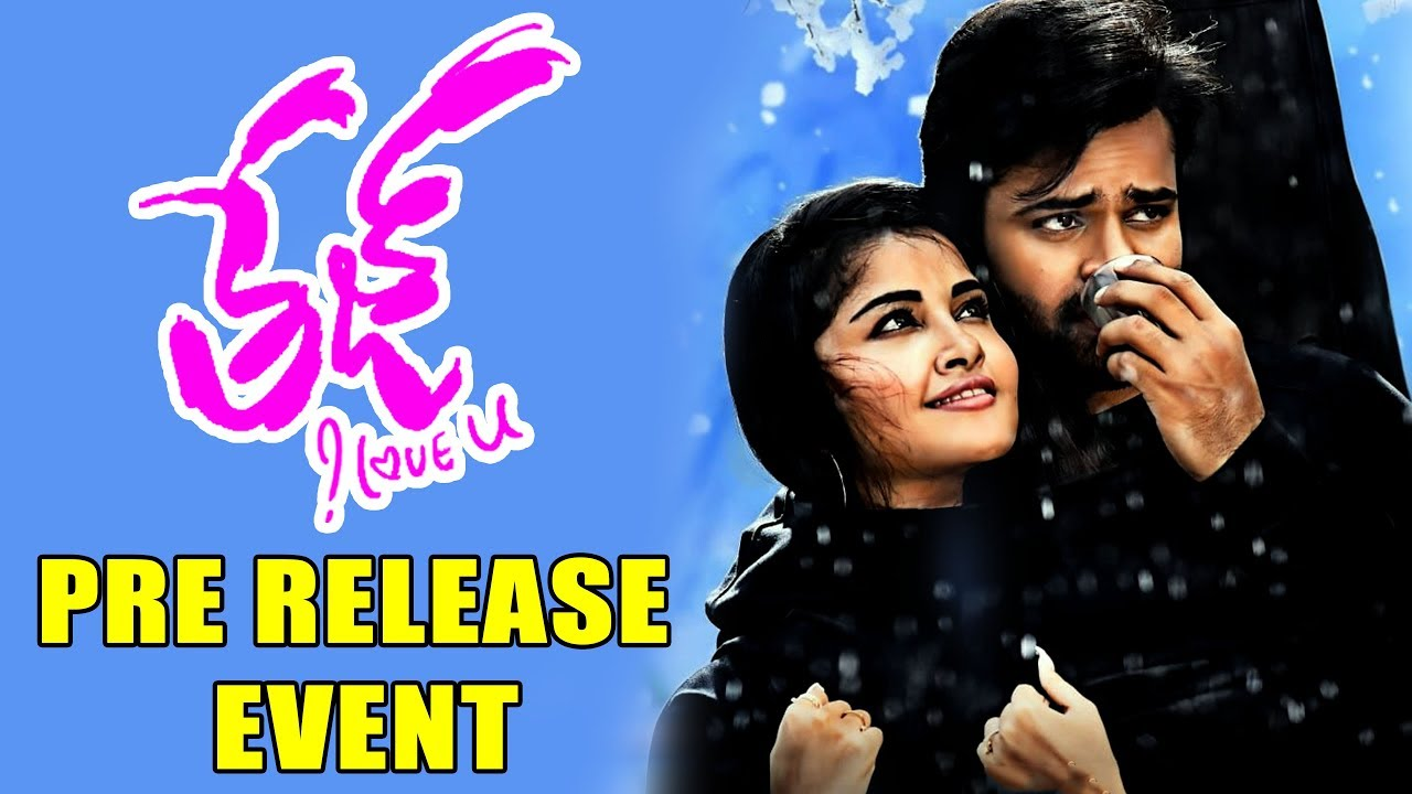 Teju i love you telugu movie songs download
