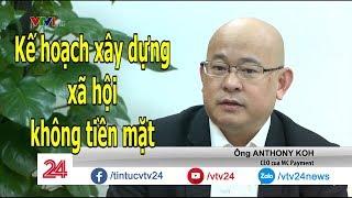 """MC Payment nói về kế hoạch """" xã hội không tiền mặt"""" của Việt Nam - Tin Tức VTV24"""