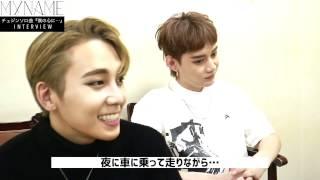 chaejin интервью