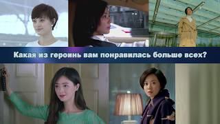 Смотреть китайские сериалы онлайн с русской озвучкой на russian.cgtn.com
