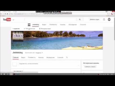 как удалить свое видео на youtube