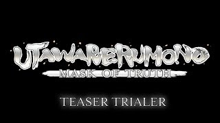 E3 2017: Utawarerumono: Mask of Truth Teaser Trailer