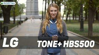 LG Tone+ HBS 500: обзор гарнитуры от Ники