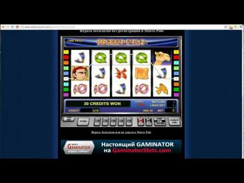 Video Vulcan casino slot