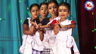 NINNE KANNAN | GROUP DANCE FOR KIDS | Group Dance Programes | Classical Dance |