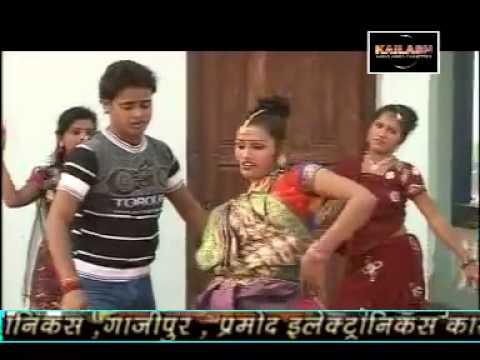 Devar Ho Daba Na mor Karihiya by heera giri