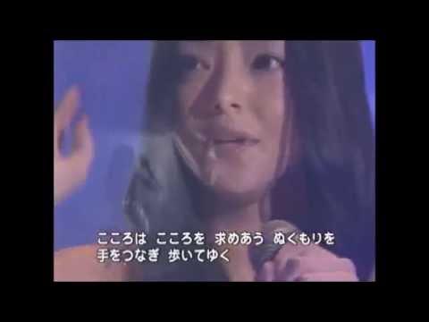 Amuro Namie - Fail Live (安室奈美恵 ブチ切れる!!)