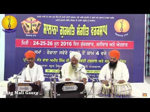 Gurmat Sangeet Workshop 2016 - Raag Mali Gaura - Prof Tejinder Singh ji