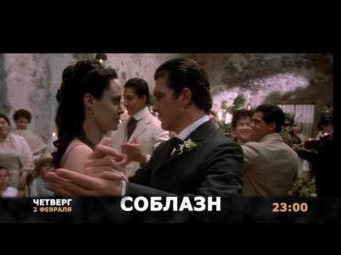 Соблазн / Раскаяние 11-12 серии (2014) 16-серийная мелодрама фильм сериал
