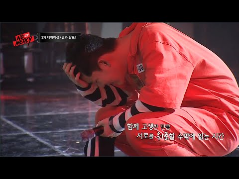 [NO.MERCY(노머시)] Ep.7 3rd Debut Mission isn't Over Yet! 끝나지 않은 3차 데뷔 미션 [ENG SUB]