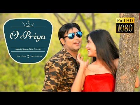 ❤ ओ प्रिया ❤   O Priya   Bunty Singh    Nagpuri Video Song 2017   Hindi Song   Jharkhand