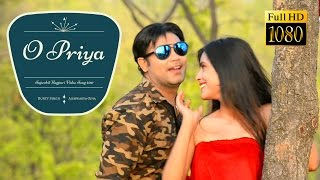 ❤ ओ प्रिया ❤ | O Priya | Bunty Singh |  Nagpuri Video Song 2017 | Hindi Song | Jharkhand