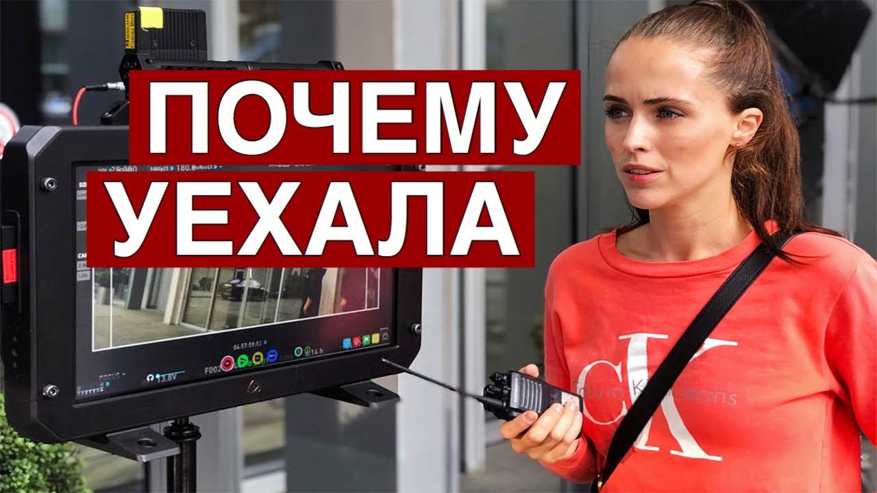 КАК ПОПАЛА В АМЕРИКУ И ЧТО ДЕЛАЛА В РОССИИ. РАЗОБЛАЧЕНИЕ NELLIFORNICATION