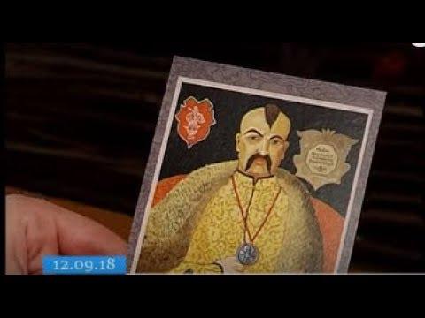 ТРК ВіККА: У черкаському музеї презентують листівки з «полковниками» Нарбута