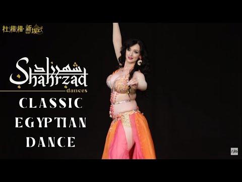Shahrzad Classic Egyptian dance