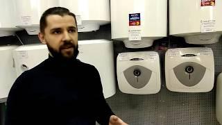 водонагреватель Hotpoint-Ariston ANDRIS LUX ANDRIS LUX 10 OR обзор