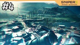 Sniper Ghost Warrior 3 - Прохождение на русском - Часть 4